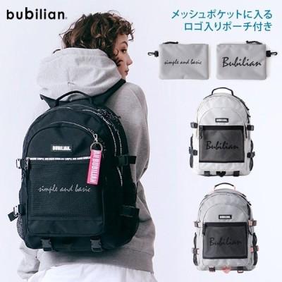 リュック 通学 高校生 女子 おしゃれ 大容量 Bubilian Two Much 3D Backpack 韓国 リュック カジュアル 女子高生 リュック 通勤 高校生 通学 学生 女子高生