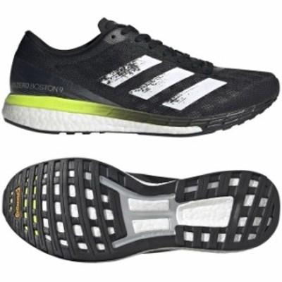 アディダス adidas メンズ ランニング レース 駅伝 シューズ ADIZERO BOSTON 9 M KYR09 FY0343 【2021SS】