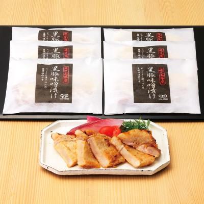 KYK 鹿児島県産黒豚の味噌漬け