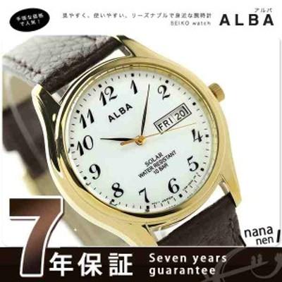 【あす着】 セイコー アルバ ソーラー メンズ 腕時計 AEFD544 SEIKO ALBA デイデイト ホワイト×ブラウン