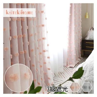 オーダーカーテン 安い 遮光 おしゃれ 子供部屋 カーテン 3級遮光 一体型カーテン 姫系 ドット 飾り 可愛い 北欧 レース付き セット