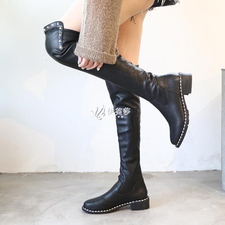 聖誕禮物過膝靴小個子女長靴秋冬2020新款彈力高筒靴網紅瘦瘦長筒靴女