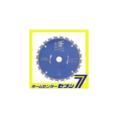蒼 パーチクルボード用 165X24P 藤原産業 [窯業系サイディング 切断]