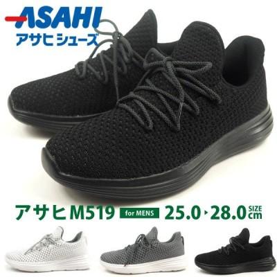 ASAHI スニーカー アサヒ M519  メンズ