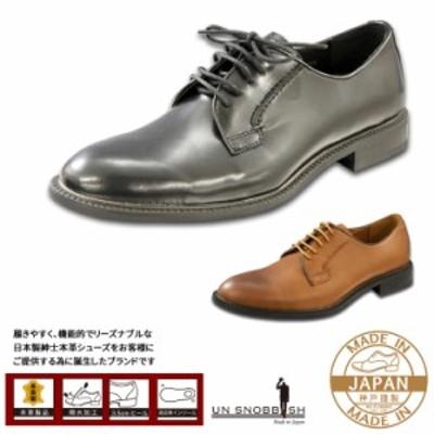 期間限定価格!!本革 ビジネスシューズ プレーントゥ 日本製 革靴 メンズ WL-02