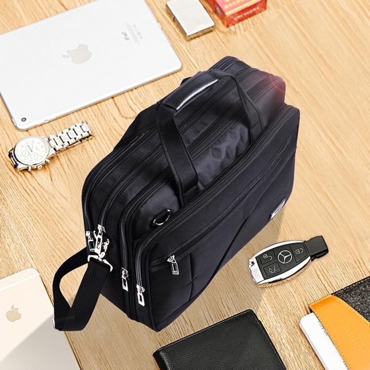 筆電包 15.6英寸筆記本電腦包手提男商務單肩大容量15寸14寸筆記本包17寸[優品生活館]