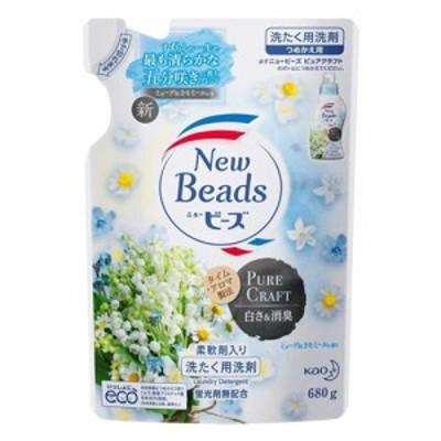 花王 ニュービーズ 洗濯洗剤 ピュアクラフトの香り 詰め替え 680g