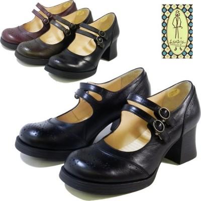 あしながおじさん 本革レザーデザインダブルストラップ厚底パンプス おでこ靴 日本製 3710073