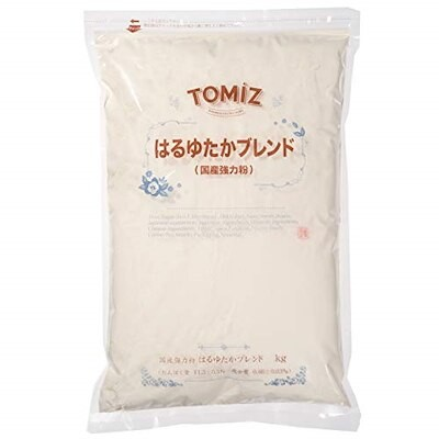 はるゆたかブレンド(江別製粉) / 2.5kg 【創業101年 富澤商店】TOMIZ/cuoca 小