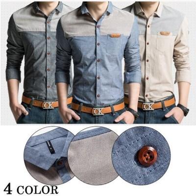 ネルシャツ  メンズ 長袖 シャツ カジュアルシャツ シンプル おしゃれ ファッション アメカジ送料無料