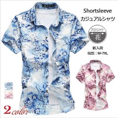 花柄シャツ メンズ シャツ半袖  アロハシャツ  カジュアルシャツ   夏 ハワイシャツ メンズ ビーチシャツ 開襟シャツ 大きいサイズ 7XL 送料無料
