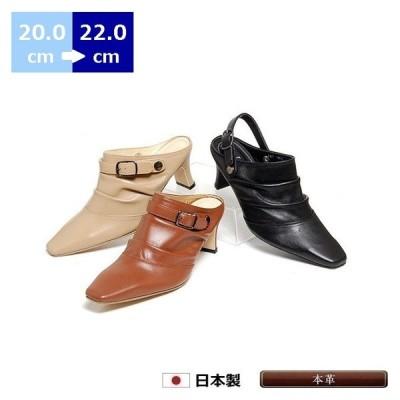 小さいサイズ ミュール 20cm 20.5cm 21cm 21.5cm 22cm センチ ストラップギャザーミュール 婦人靴 レディース靴 黒