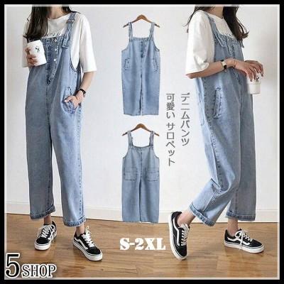 [55555SHOP] かわいいあなたはそれを持っている必要があります 減齢 デニムパンツ 女性 韓国風 ゆったりスリム 可愛い サスペンダージーンズ ワイドパンツ ロングパンツ