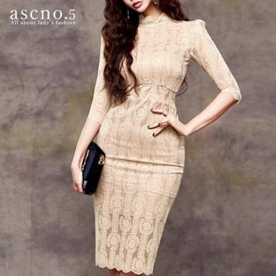 *在庫限り*ワンピース ワンピ ドレス 総レース レース ミディアム丈 ベージュ ドレッシー きれいめ 韓国 韓国ファッション