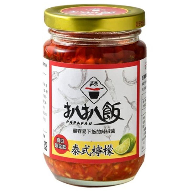 扒扒飯泰椒醬260g(常溫)-高聖泰