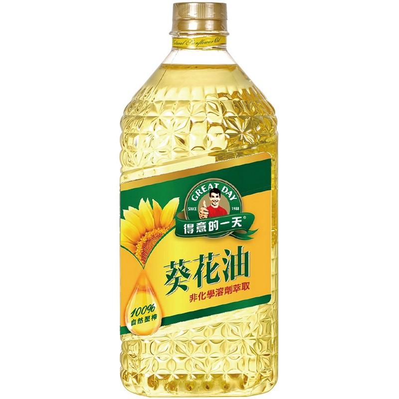 得意的一天100%葵花油3.5L