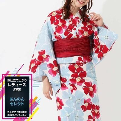  送料無料 浴衣 女性 追加オプションでフルセットに レディース浴衣 単品 すぐに着られるお仕立て上がり浴衣【和風館 一 ichi 】[unknown select]unk48055