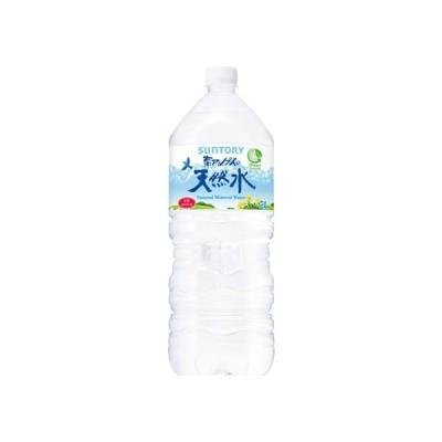 天然水 2L