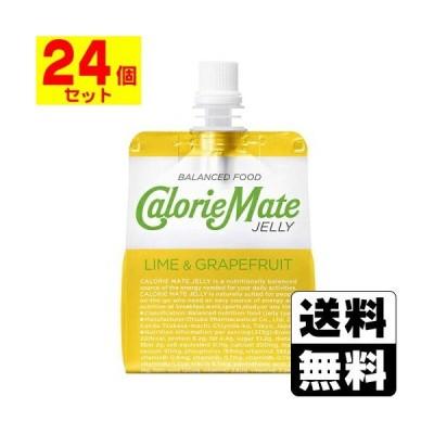 [大塚製薬]カロリーメイトゼリー ライム&グレープフルーツ味 215g【1ケース(24個入)】