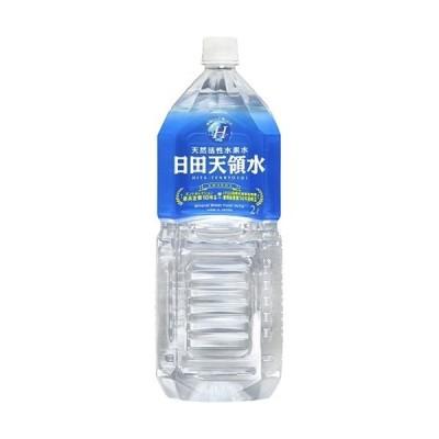 日田天領水 ( 2L*10本入 )/ 日田天領水