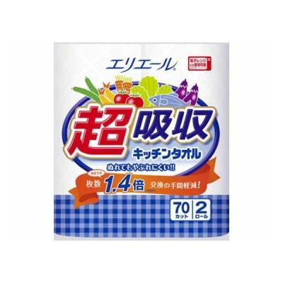 エリエール 超吸収キッチンタオル 70カット 2ロール 大王製紙