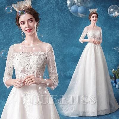 ウエディングドレス白 ホワイト 花嫁 ウェディング プリンセスドレス 白ドレス ロングドレス 披露宴 編み上げ 結婚式ドレス 演奏会 発表会 二次会