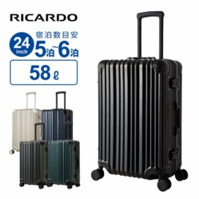 正規品 スーツケース Mサイズ リカルド RICARDO Aileron Vault 24-inch エルロン ボールト 24インチ スピナー  ハードフレーム 158cm以