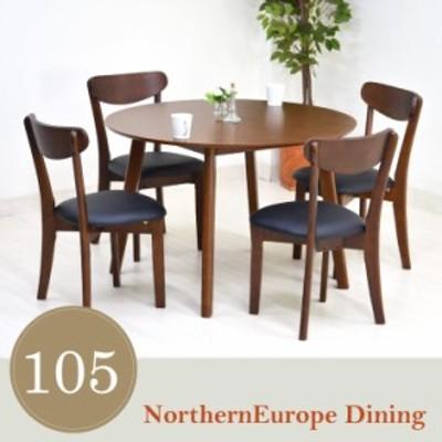 ダイニングテーブル 5点セット 105cm 丸テーブル rati105-5-360 4人用 北欧 モダン シンプル カフェ 木製   161