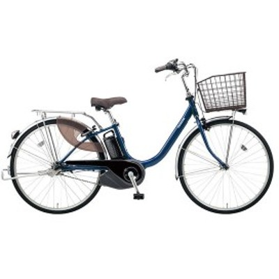 PANASONIC BE-ELL632-V2 ファインブルー ビビ・L [電動アシスト自転車(26インチ・内装3段)] メーカー直送