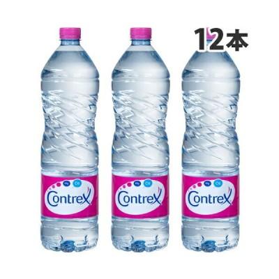 『お一人様1箱限り』コントレックス CONTREX ミネラルウォーター 水 1.5L×12本  まとめ買い 硬水『送料無料(一部地域除く)』