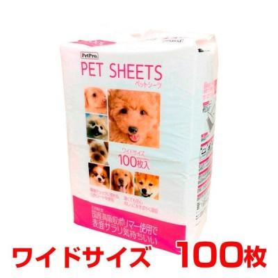 [ペットプロ]PetPro ペットシーツ ワイド 100枚入り 4981528721010 #w-154899-00-00 犬用品 トイレ用品