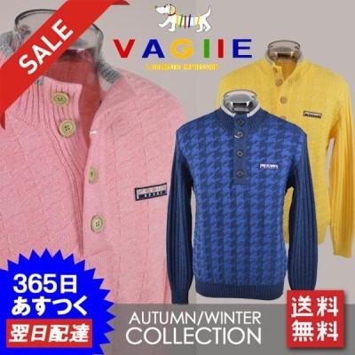 バジエ セーター メンズ (M)(L)(LL) VAGIIE 9120-5004