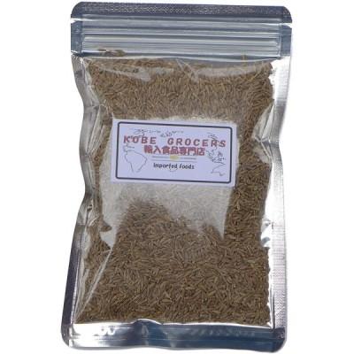 クミンシード 100g 原型 ホール インド産 Cumin Seed Whole