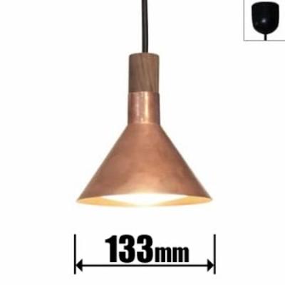 ディクラッセ LP3039BZ LED小型ペンダント【コード吊】LED Epoca(エポカ)[LP3039BZ] 返品種別A