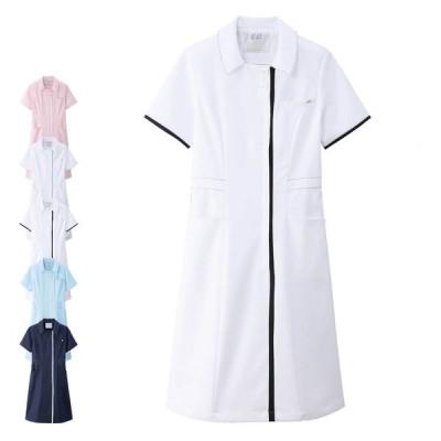 医療 ナース 看護 白衣 女性 UVカット 配色 ワンピース BC1003