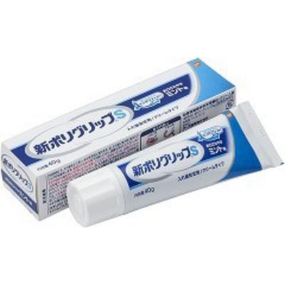 新ポリグリップS 部分・総入れ歯安定剤 お口さわやかミント味(40g)[入れ歯安定剤 クッション]