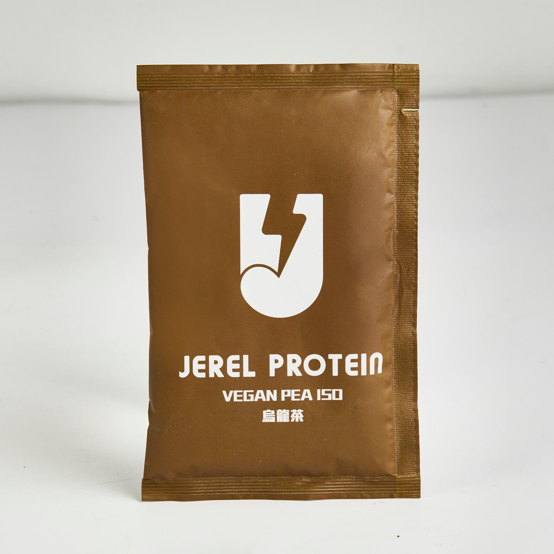 [Jerel Protein] 捷銳蛋白 純素豌豆分離蛋白 (35g/份) (全素) 烏龍茶