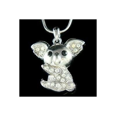 ネックレス インポート スワロフスキ クリスタル ジュエリー ~KOALA Bear~~ Australia Aussie Teddy Wombat made with Swarovski Crystal Necklace