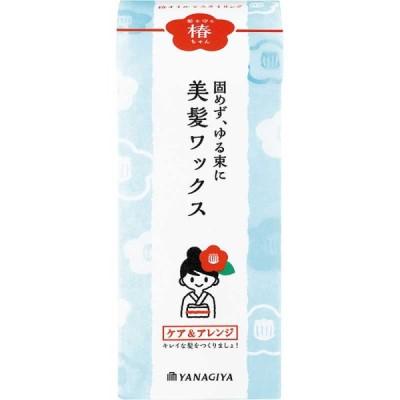 柳屋本店 髪を守る椿ちゃん 美髪ワックス ツバキチャンワックス100G(100