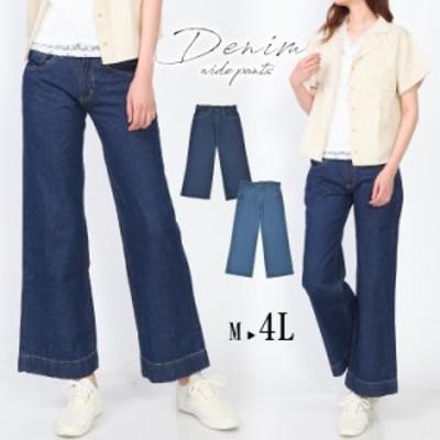 大きいサイズ レディース デニムワイドパンツ ワイドジーンズ 太ももゆったり ジーパン M L LL 3L 4L ブルー ネコポス不可 (wd0172)