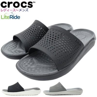 クロックス サンダル crocs レディース & メンズ ライトライド スライド(LITERIDE SLIDE unisex ユニセックス シャワーサンダル 205183)