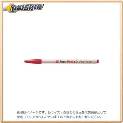 寺西化学 ラッションペンNO.300 赤 [34366] M300-T2 [F020310]