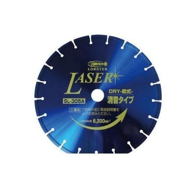 あすつく対応 「直送」 ロブテックス(エビ) [SL305A20] ダイヤモンドホイール NEWレザー(乾式) 305mm 372-6061 ポイント5倍