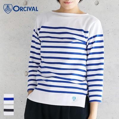 (2020秋冬) オーシバル / オーチバル ORCIVAL ラッセル ボーダー 長袖 バスクシャツ #6803 | ボートネック フランス ゆったり 2020AW
