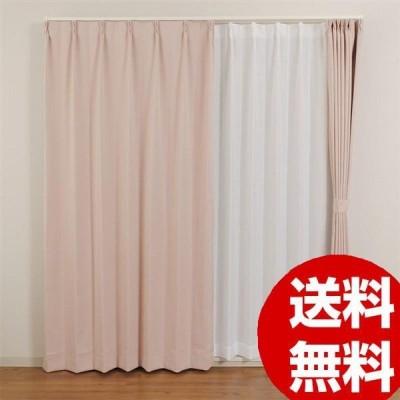 遮光防炎カーテン ベルーイ ピンク W150×H135 1枚入