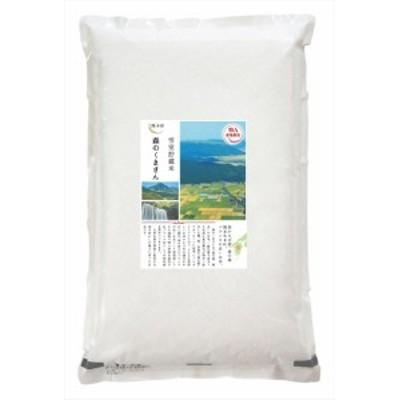 米 お米 米 ギフト セット 詰め合わせ 贈り物 贈答 産直 熊本県産 森のくまさん 内祝い 御祝 お祝い お礼 贈り物 御礼 食品 産地直送 グ