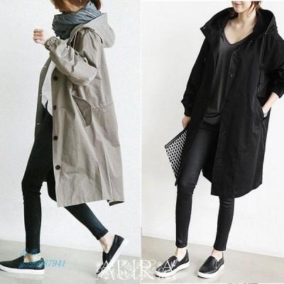 コート レディース ロングコート ジャケット OL 女性 アウター 30代40代 韓国風 ゆったり 通勤 ウインドブレーカー オシャレ 大人 秋