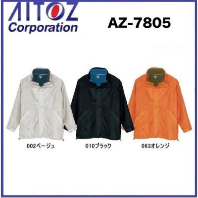アイトス AZ-7805 3WAYショートコート S〜3L 保温 (社名ネーム一箇所無料)