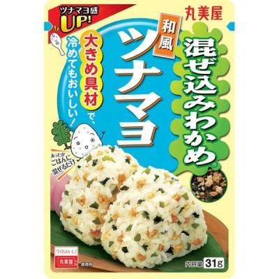 丸美屋食品工業 混ぜ込みわかめ ツナマヨ 31g