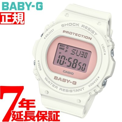 BABY-G ベビーG レディース 時計 カシオ babyg BGD-570-7BJF